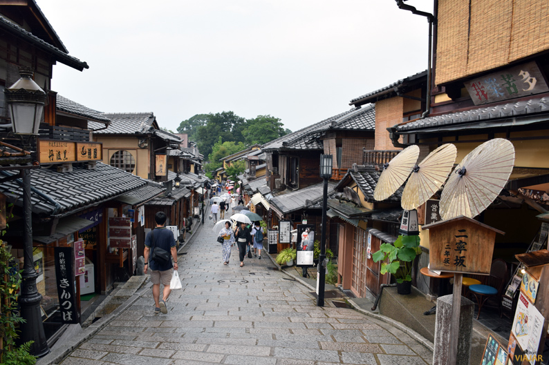 Barrio de Higashiyama, Kioto. Japón