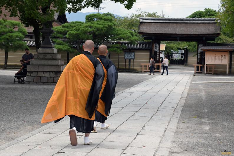 Escenas de Kioto. Japón