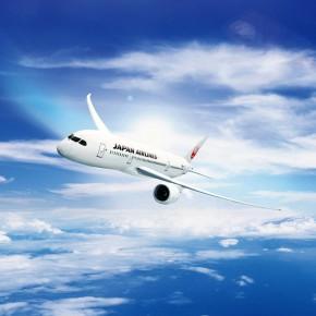 Celebra la llegada de la sakura a Japón con las ofertas especiales de Japan Airlines