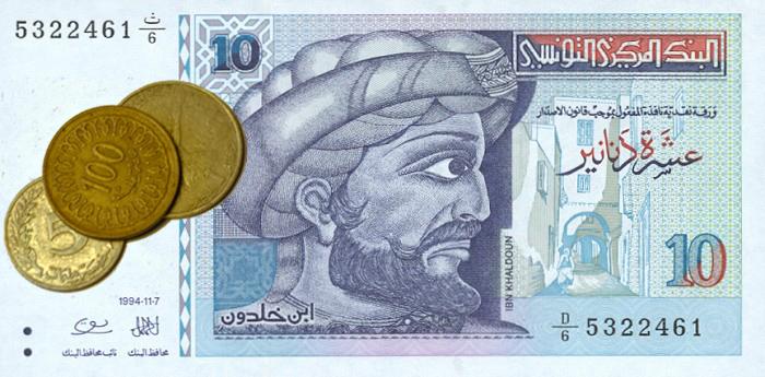 Billete de 10 dinares y monedas tunecinas. Guia Tunez
