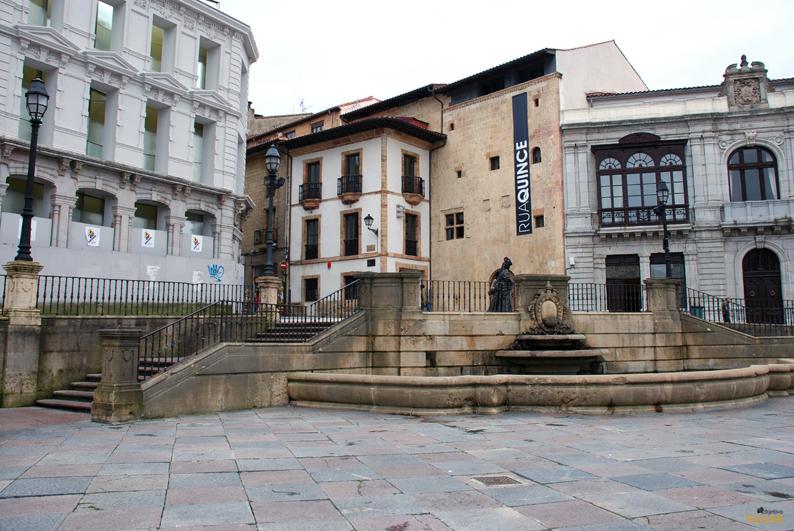 Palacio de La Rua. Oviedo