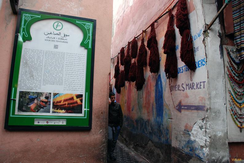 Entrada al zoco de los tintoreros. Marrakech