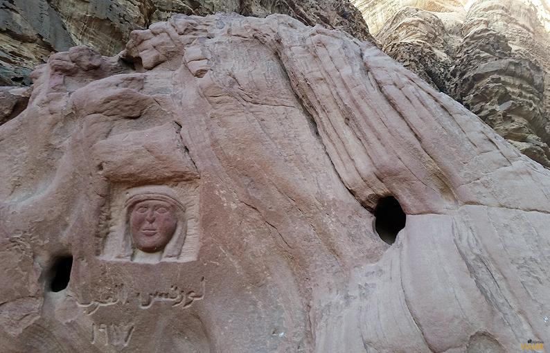 Relieve de Lawrence de Arabia en el desierto de Wadi Rum. Jordania