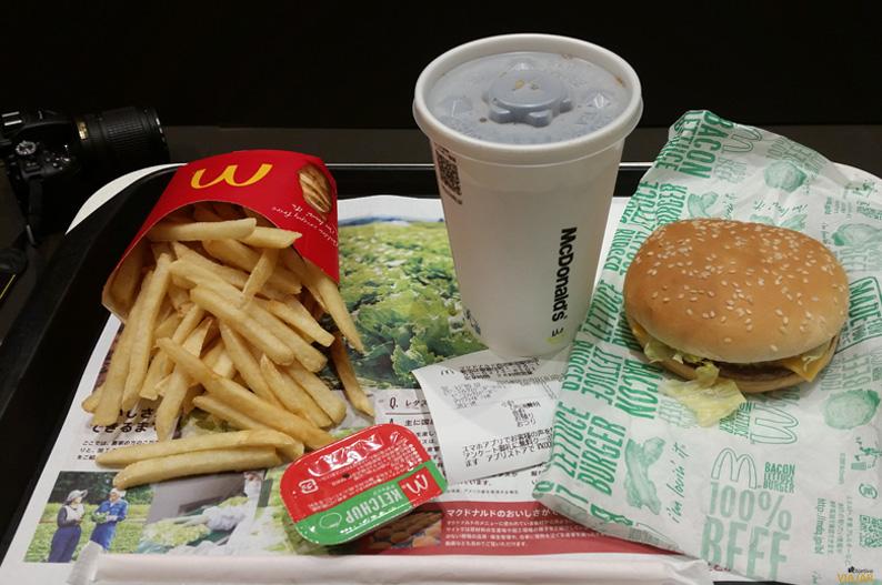 Una hamburguesa nipona