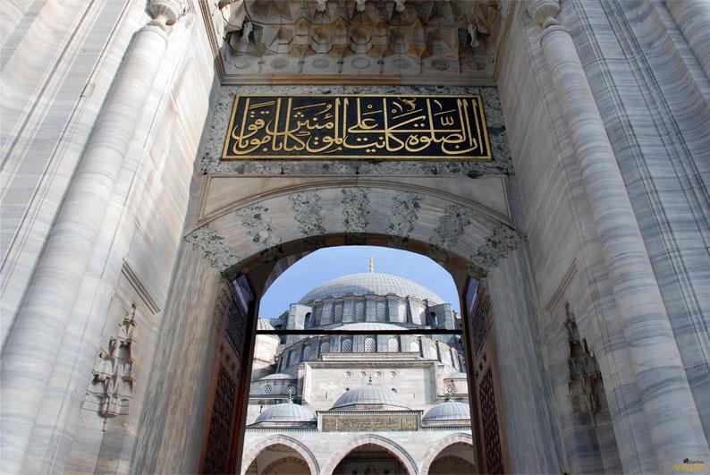 Mezquita de Süleymaniye. Estambul