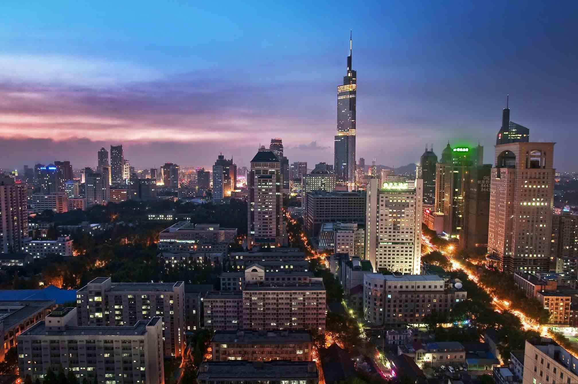 Panoramica de Nanjing